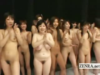 Subtitle Japan women nudist group red light green light